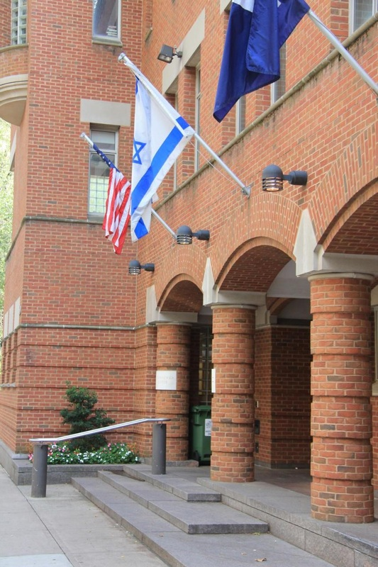 Young Israel House at Yale